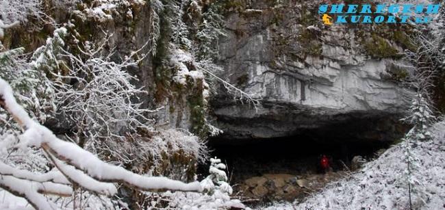 Азасская пещера родина Йете