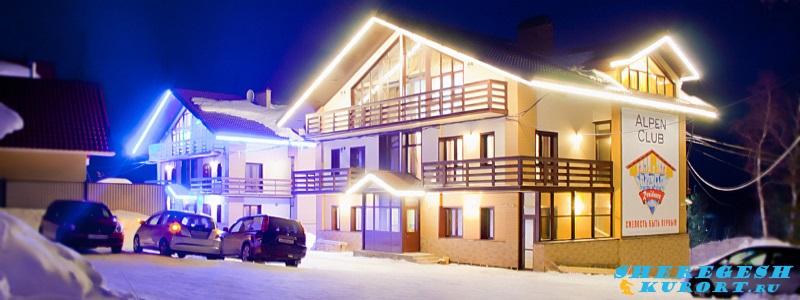 Гостиницы Шерегеша 2016