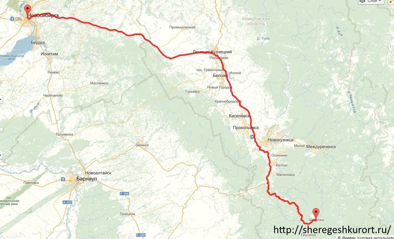 Барнаул новокузнецк расстояние на автомобиле